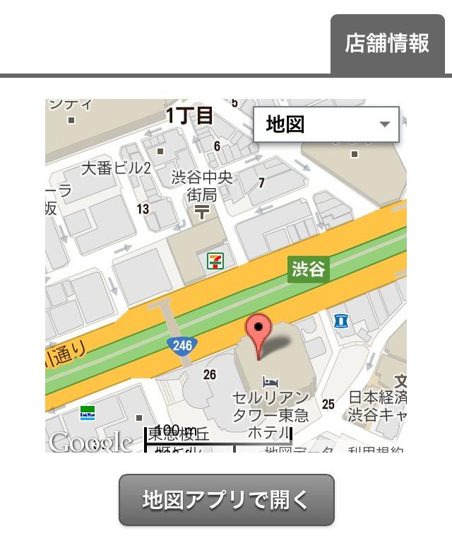 スマホ地図アプリ表示